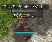 c0050051_16505396.jpg