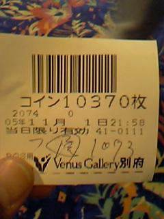 a0063166_0453999.jpg