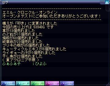 a0052417_748503.jpg