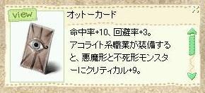 a0056692_20355533.jpg