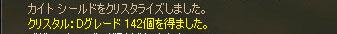 e0008801_13365847.jpg