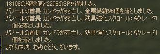 e0008801_142267.jpg
