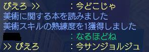 a0054429_2562712.jpg