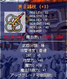 e0021096_2025774.jpg