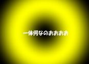 e0027529_1465037.jpg