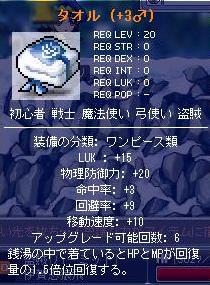 e0087434_1452243.jpg