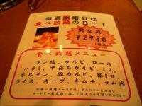 c0060651_21201897.jpg