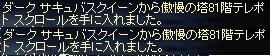 a0047175_0554058.jpg