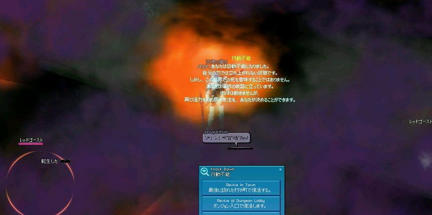 e0038192_25156.jpg