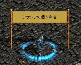 a0061353_1310396.jpg