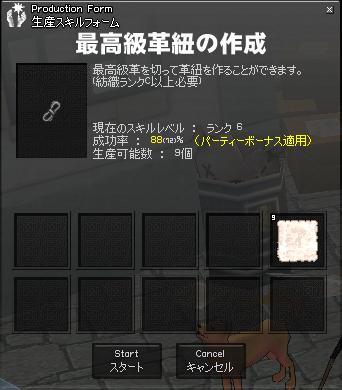 e0047265_244299.jpg