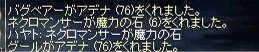 a0058402_2119373.jpg