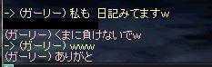 c0064705_1582289.jpg
