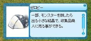 e0049421_14541469.jpg