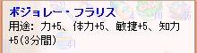 e0014029_0253663.jpg