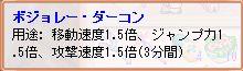 e0014029_0255363.jpg