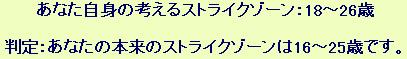 a0014134_2229406.jpg