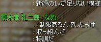 c0035483_1712094.jpg