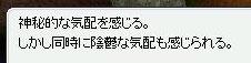 c0009992_21232145.jpg