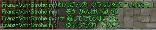 e0019057_55444100.jpg