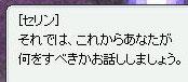 c0009992_17544236.jpg