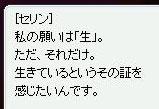 c0009992_1758248.jpg
