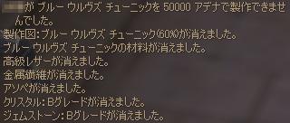 e0009499_13501044.jpg