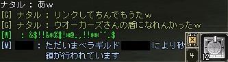 c0020915_17243763.jpg