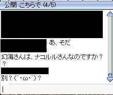 e0053949_0582939.jpg
