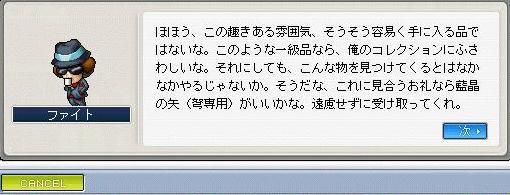 e0012059_1582261.jpg