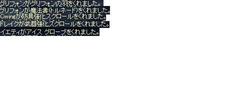 a0047175_0434654.jpg