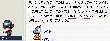 a0068991_21235976.jpg