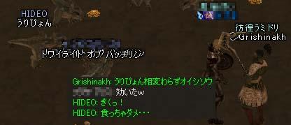 c0012810_14405531.jpg