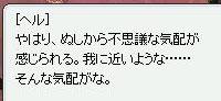 c0009992_10481640.jpg