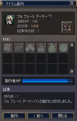e0045394_10452362.jpg