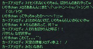 c0022896_9174180.jpg