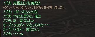 c0022896_9175852.jpg