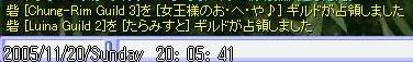 a0062042_10113811.jpg