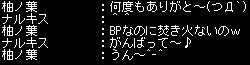 c0019024_17581420.jpg