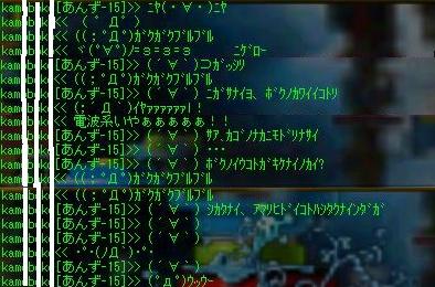 e0017416_1101962.jpg