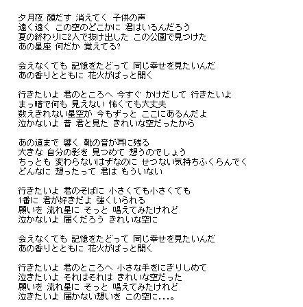 c0071746_426278.jpg