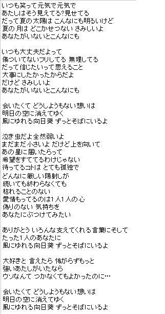 c0071746_446250.jpg