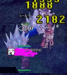 a0065359_1153299.jpg