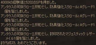 e0049262_19364085.jpg