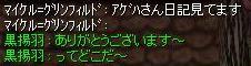 a0056692_7355369.jpg