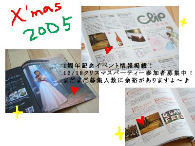 c0069492_15311416.jpg