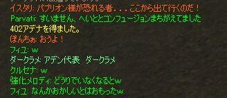 c0022896_9384146.jpg