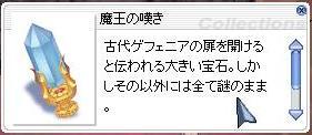 e0022314_20355311.jpg