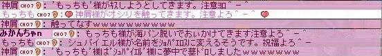 e0018732_2310764.jpg