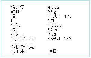 e0012343_6591112.jpg